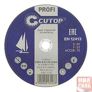 Шлифовальный круг CUTOP PROFI