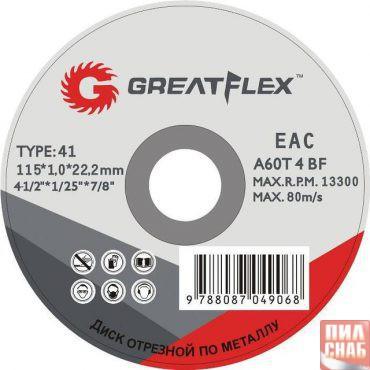 Отрезные круги по металлу GREATFLEX Master